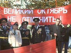 Праздник коммунистов