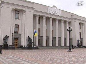 В Верховной Раде зарегистрирован проект о повторных выборах