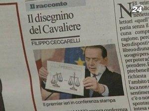 Суд над Берлускони