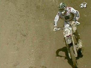 Motocross. MX
