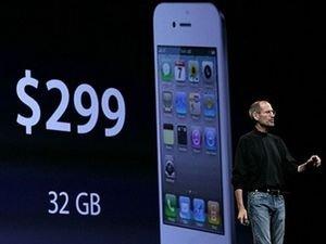 iPhone можно будет использовать в качестве точки доступа для организации беспроводной сети Wi-Fi