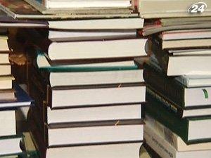 Книги чиновников за государственный счет