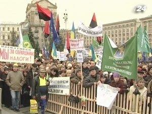 Активистов обвиняют в уничтожении гранита
