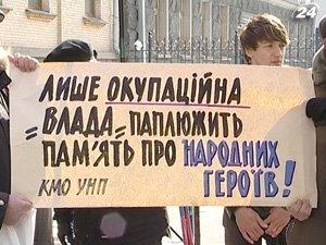 УНА-УНСО требует вернуть звание героев Шухевичу и Бандере