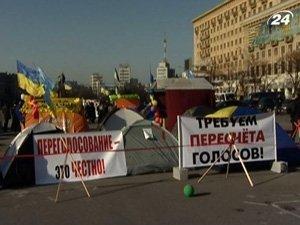 Палаточный городок в Харькове