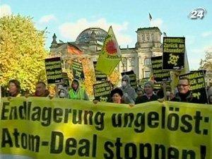 Антиядерный протест