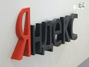 Яндекс увеличивает свои сервисы