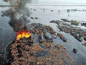 Япония пережила очень сильное землетрясение