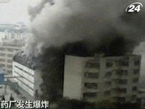 Взрыв на фармацевтическом заводе в Китае