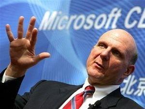 Генеральный директор Microsoft Стив Балмер