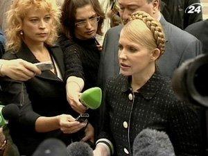 Юлия Владимировна сказала, что против нее возбудили дело
