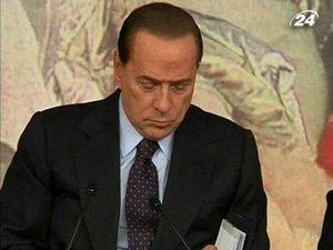 Берлускони будут судить