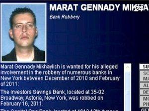 ФБР разыскивает Марата Михайлича за ограбление 7 банков
