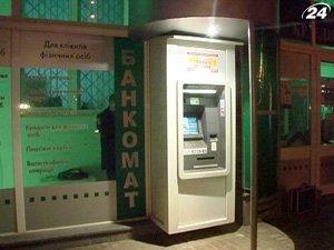 В Киеве из банкомата украли почти полмиллиона гривен