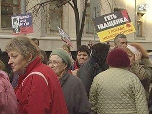 Митинги недовольство результатами выборов на Банковой не утихают