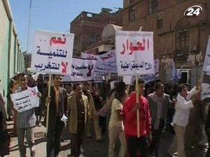 Демонстрации перекинулись на Йемен
