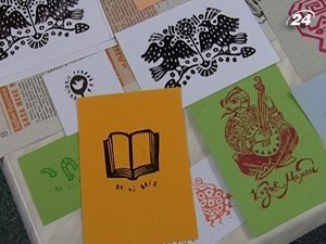 Праздник книги