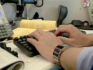 В руки преступников попали важные финансовые документы