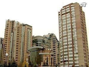 Жилье в Киеве продолжит дешеветь до весны