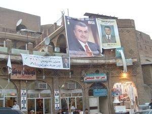 Ирак вернул довоенный статус