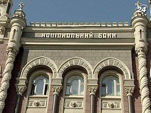 Международные резервы Украины с начала года выросли на 26,5%
