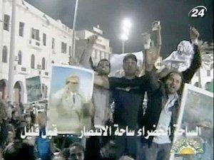 Народный бунт в Ливии