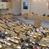 России рано праздновать вступление в ВТО