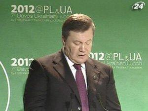 Виктор Янукович пополнил свою коллекцию конфузов