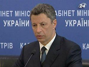 Министр топлива и энергетики Украины Юрий Бойко