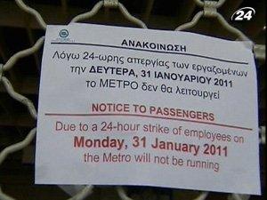 В Греции работники транспорта объявили забастовку