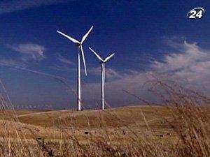 ЕБРР даст Украине 50 млн. евро на альтернативную энергетику