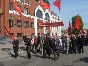 Антифашистский комитет Украины