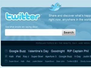 Twitter помогает найти друзей