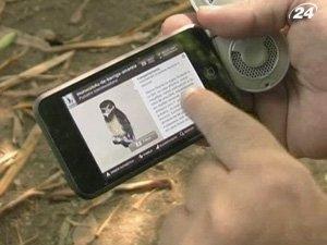 Приложение к iPhone помогает идентифицировать различные виды птиц