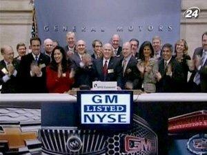 От продажи акций компания GM привлекла 20,1 млрд. долл.