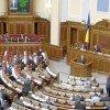 ВР уволила 9 депутатов-совместителей