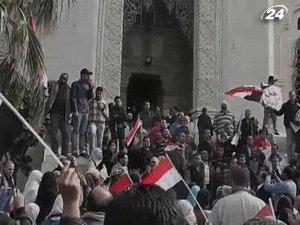 Революция в Эгипте продолжается