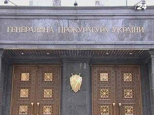 Генпрокуратура возобновила досудебное следствие по делу Пукача