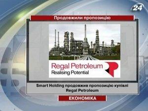 Smart Holding продолжил предложение покупки Regal Petroleum