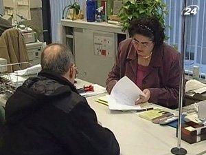 Испанские власти внесет изменения в пенсионное законодательство