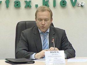 Руководство правительства решило уволить главу Госфинуслуг
