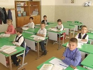 Украина отмечает День украинской письменности и языка