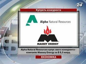 Alpha покупает Massey за $ 8,5 млрд.