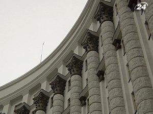 Рост ВВП Украины в следующем году составит 4,5%