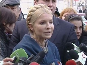 Генпрокуратура хочет отдать Тимошенко под суд