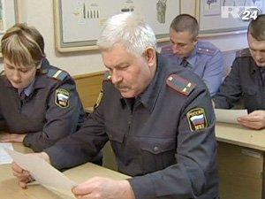 Количество полицейских сократят на 20%