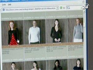 25% интернет-юзеров делают покупки в онлайн-магазинах