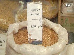 Килограмм гречки в столичных супермаркетах стоит теперь 19 грн.