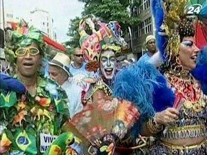 Пусть будет карнавал!