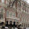 Национальный банк понизил требования к уставному капиталу банков